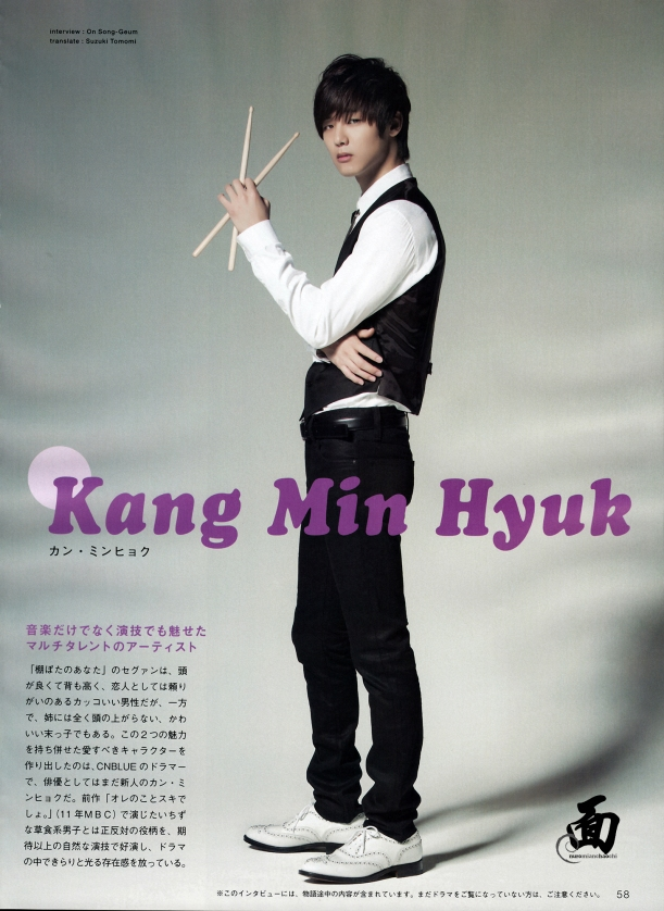 kang minhyuk korean tv drama mag3