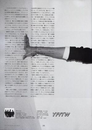 yonghwa on AJ mag10