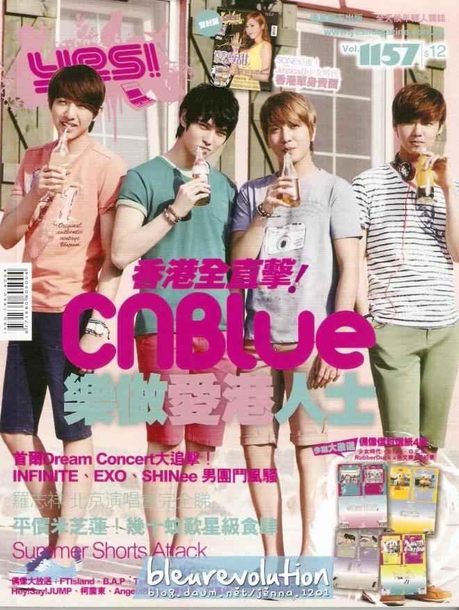 [R�PORTAJ] CNBLUE - Yess Magazine ///03.06.2013