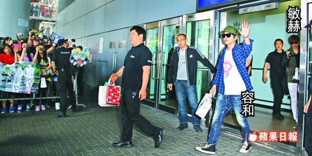 cnblue hk arrival4
