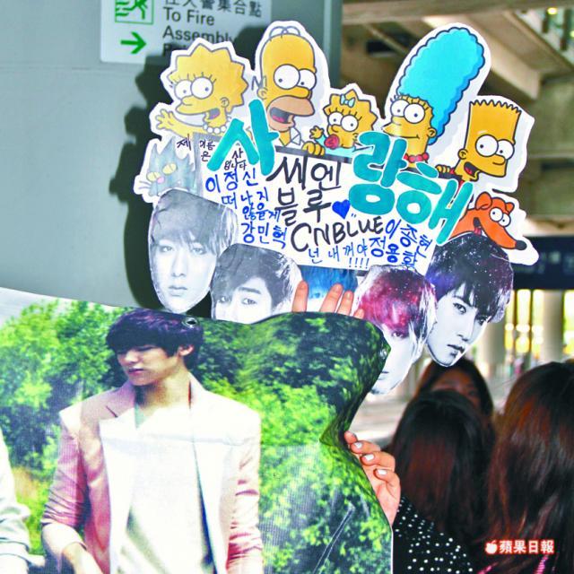 cnblue hk arrival5