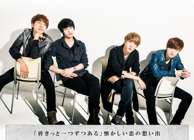 [R�PORTAJ] CN Blue - Excite Music Interview /// 19.05.2013