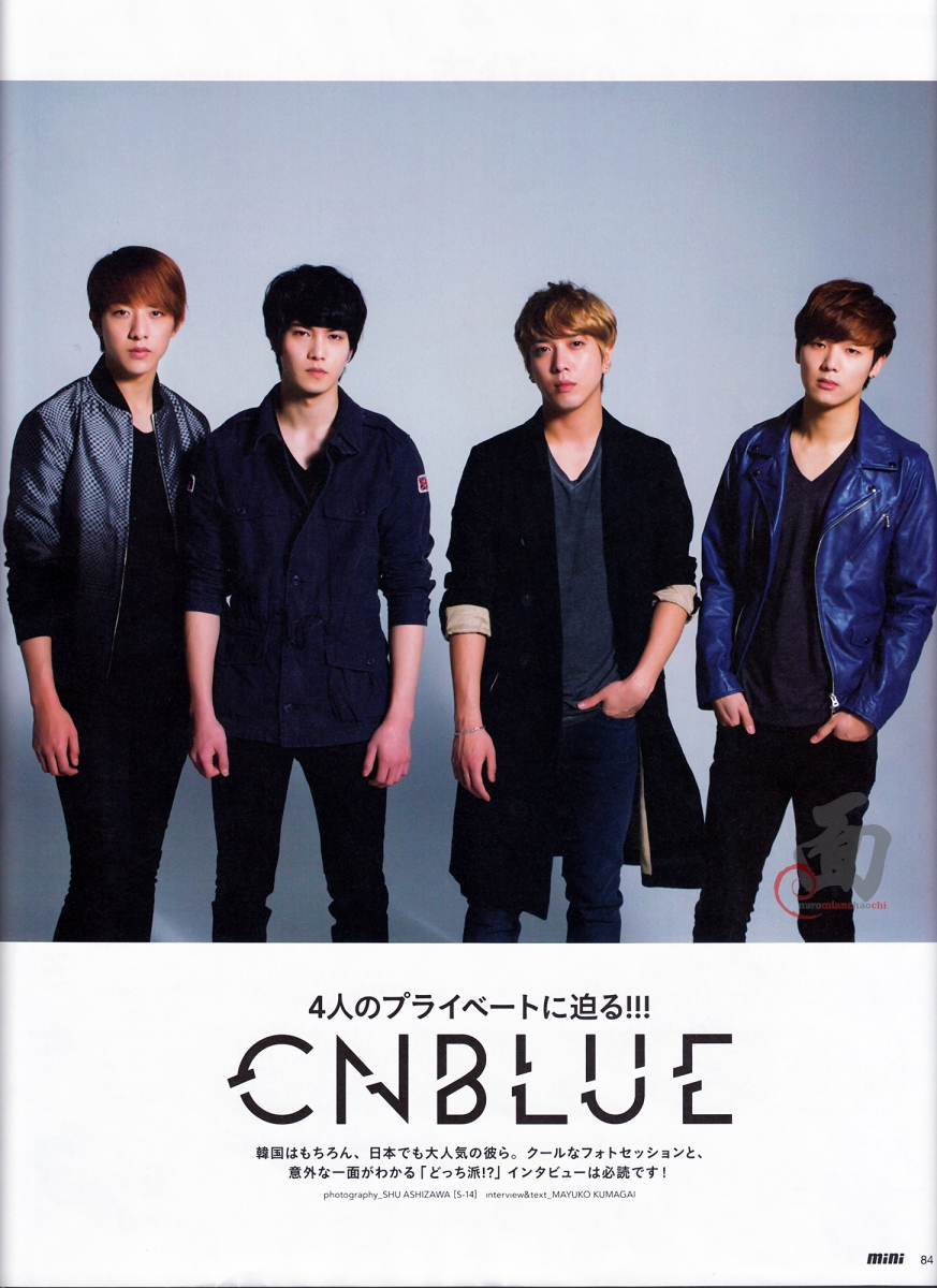 CNBLUE Mini Magazine July 2013 Issue