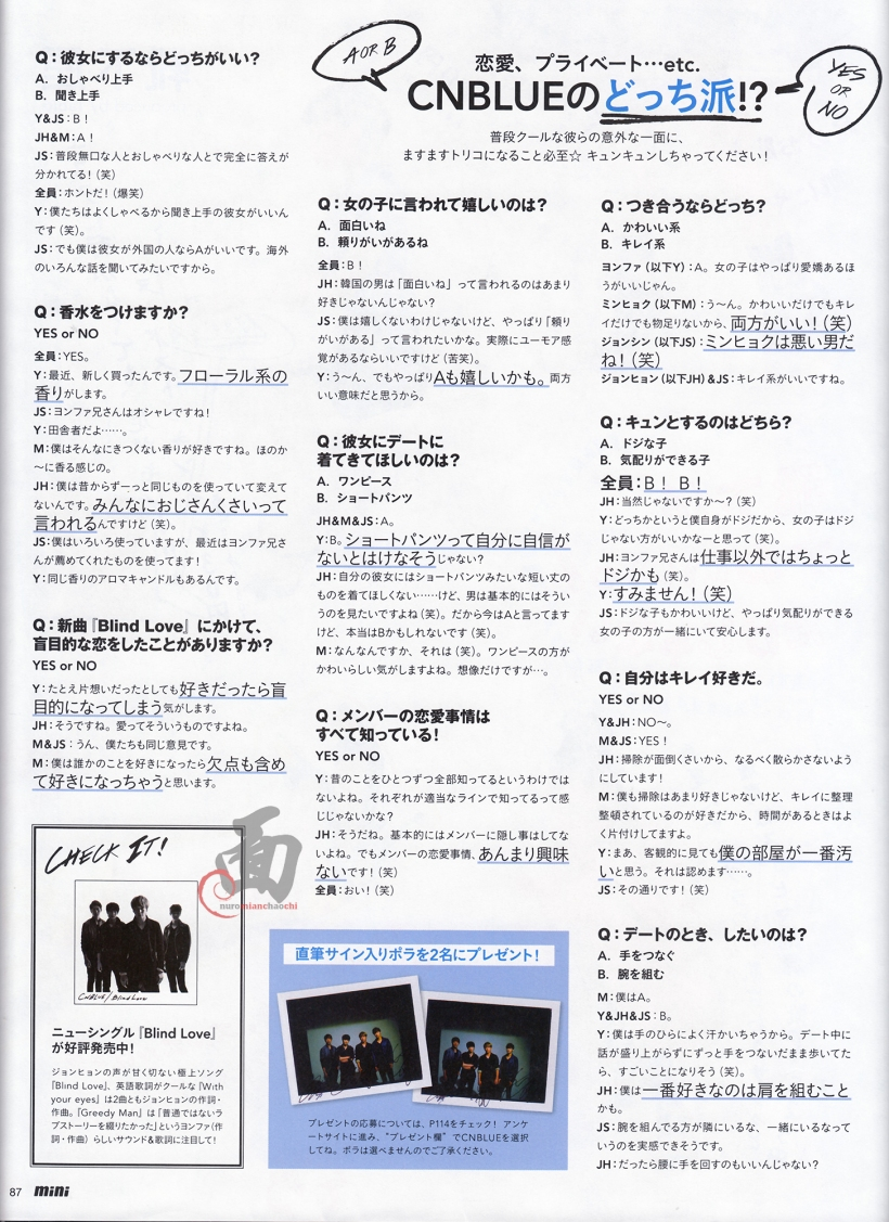 mini mag july 13 issue2