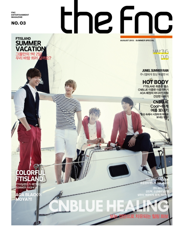 THEFNC_Cover_Kor
