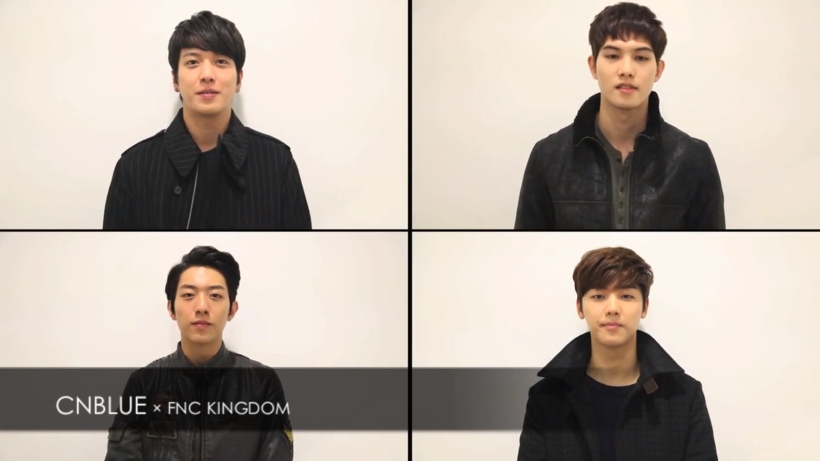 fnc kingdom 1