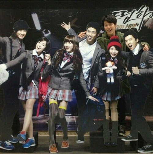 yonghwa and dream high