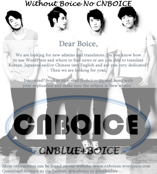 cnboice admin application edit final