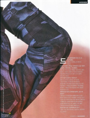 yh arena homme2