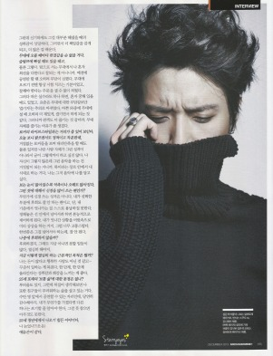 yh arena homme3