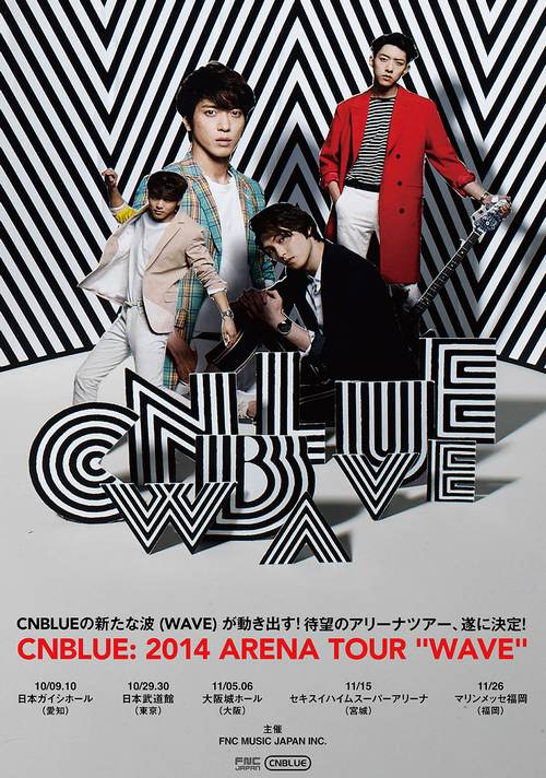 CNBLUE New Album Information and Concert Schedule