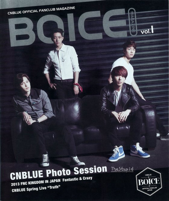 [The Stupid] Boice Official Fanclub Magazine vol.1 - 01