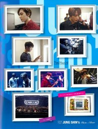 [The Stupid] Boice Official Fanclub Magazine vol.1 - 15