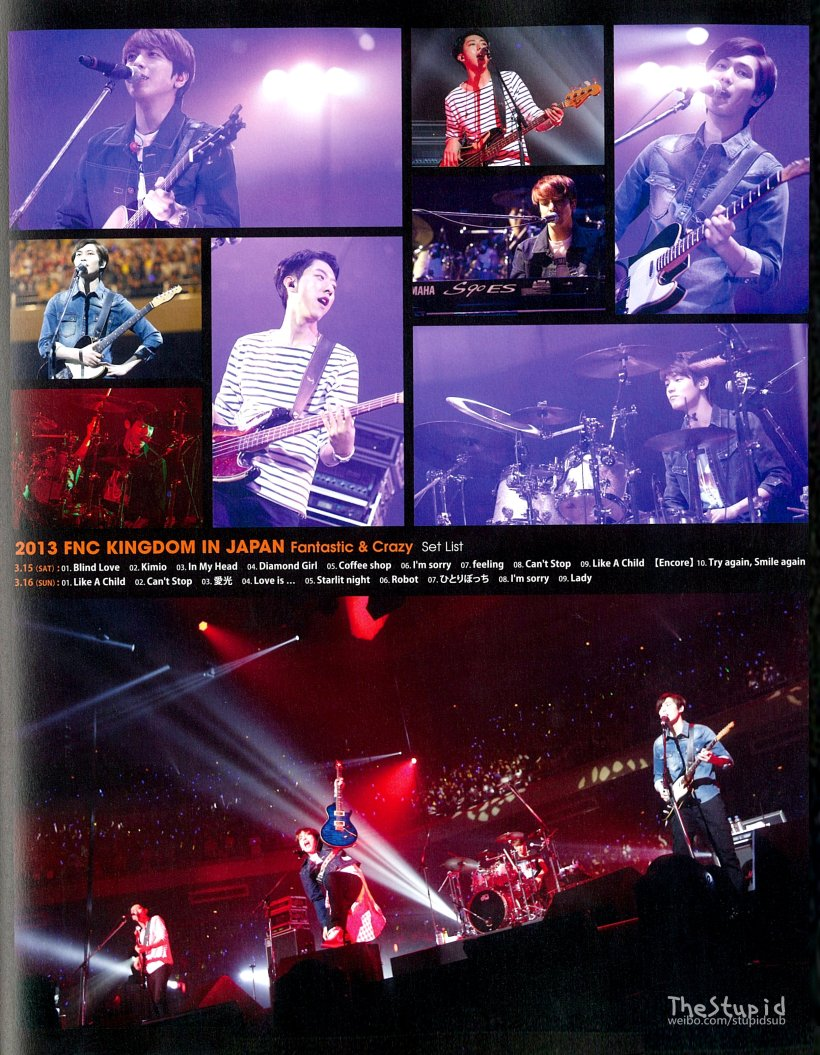 [The Stupid] Boice Official Fanclub Magazine vol.1 - 17