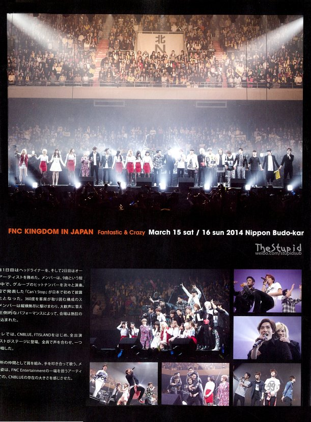 [The Stupid] Boice Official Fanclub Magazine vol.1 - 20