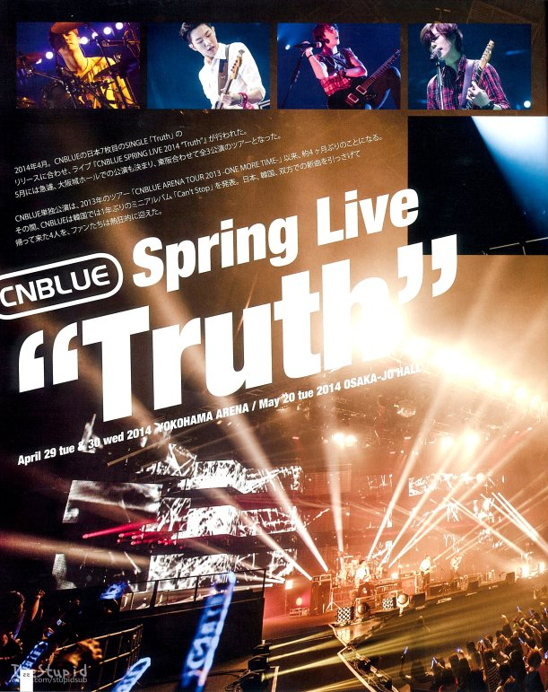 [The Stupid] Boice Official Fanclub Magazine vol.1 - 21