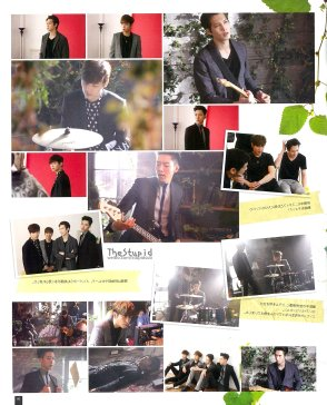 [The Stupid] Boice Official Fanclub Magazine vol.1 - 30