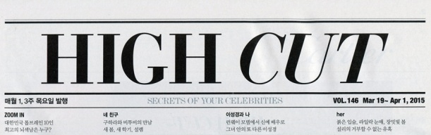 HIGH CUT VOL.146 (1)