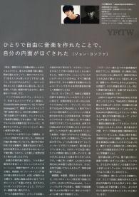 AJ_VOL.06 (20)