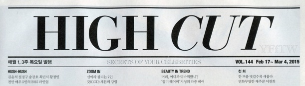 HIGH CUT VOL.144 (26)
